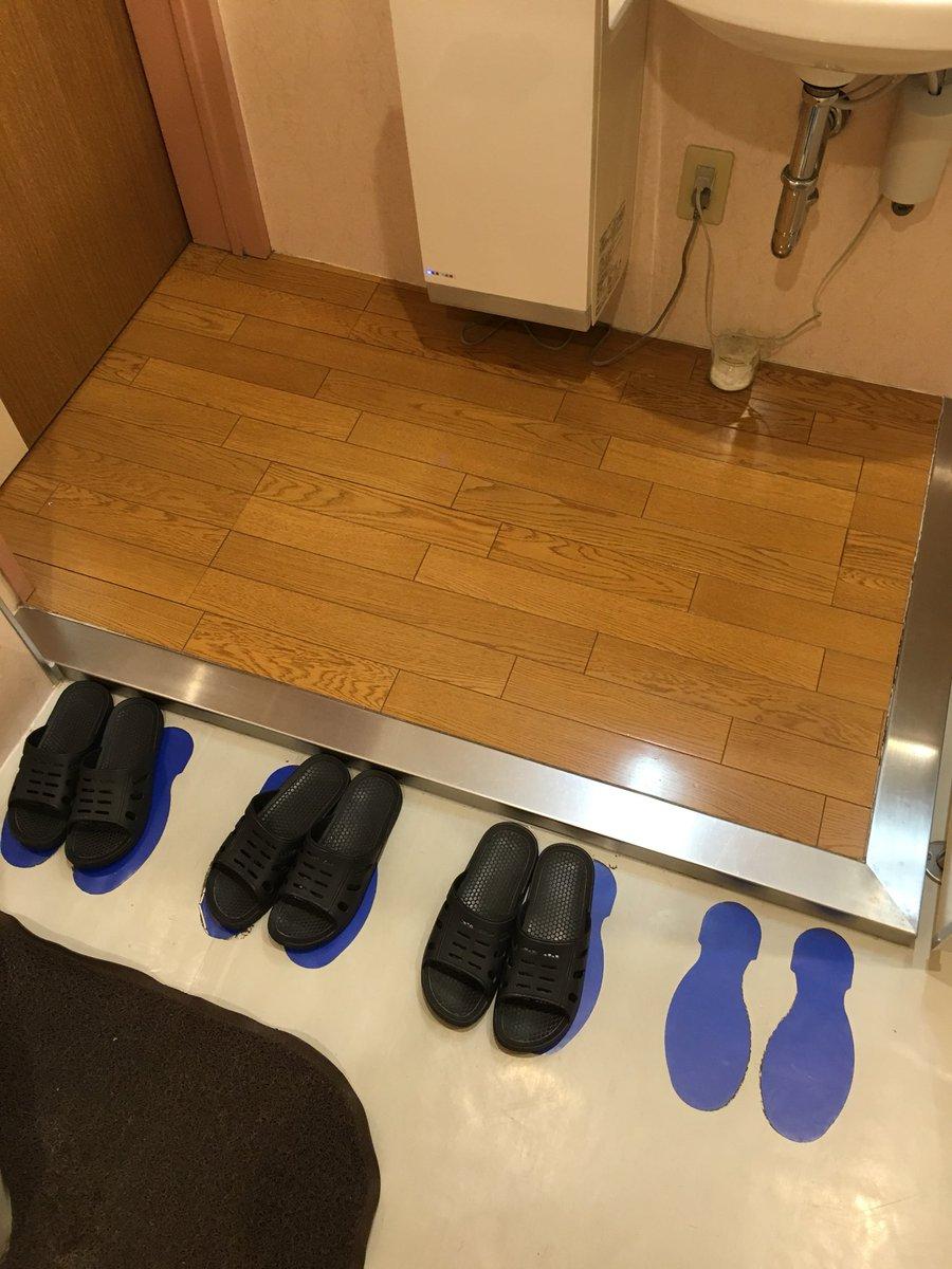 トイレに「スリッパはきれいに」と貼り紙をしても利用者はスリッパを揃えないが床に靴跡型のシールを貼るとなんとなくそこに揃えないといけないような気になる。操られている…!