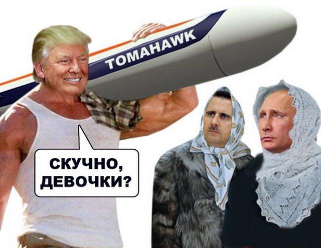 Путін у Сочі зустрівся з Асадом - Цензор.НЕТ 5768