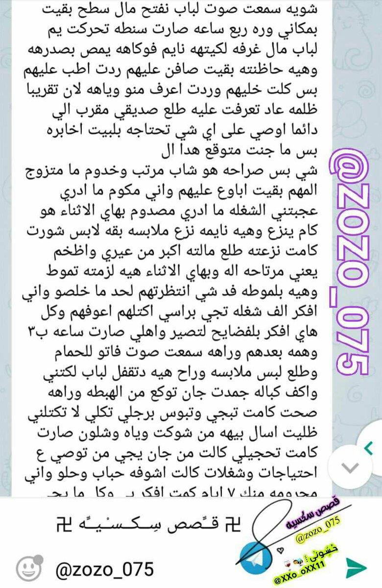 قصص زوجي الديوث