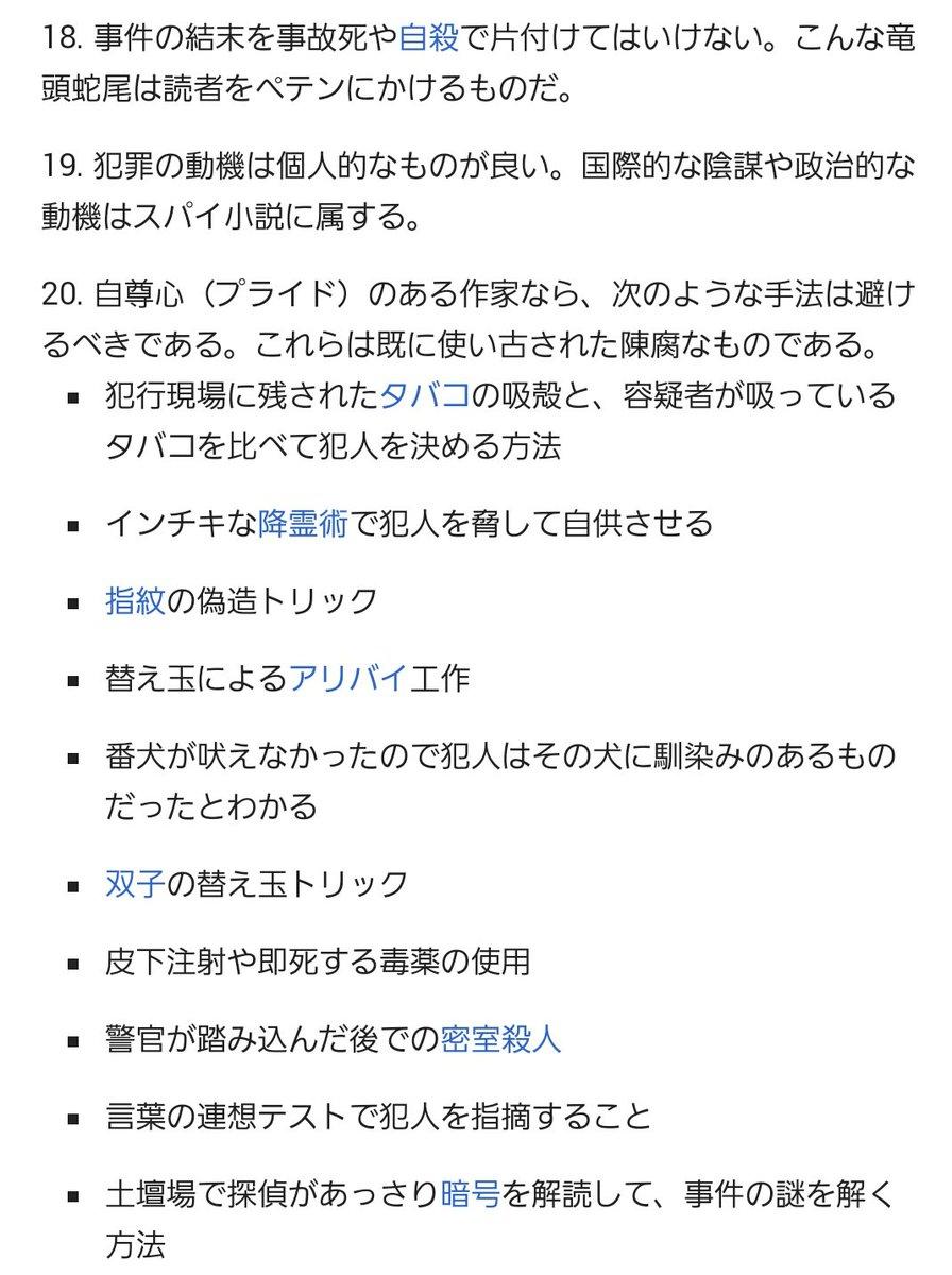 漢字では矢野県@クイズ完成 on T...