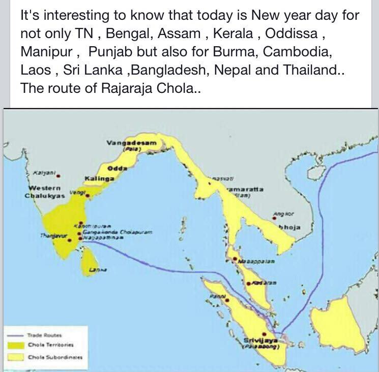 Map Of Asia Today.R Srinivasan V Twitter Why Is Today New Year S Day In So Many