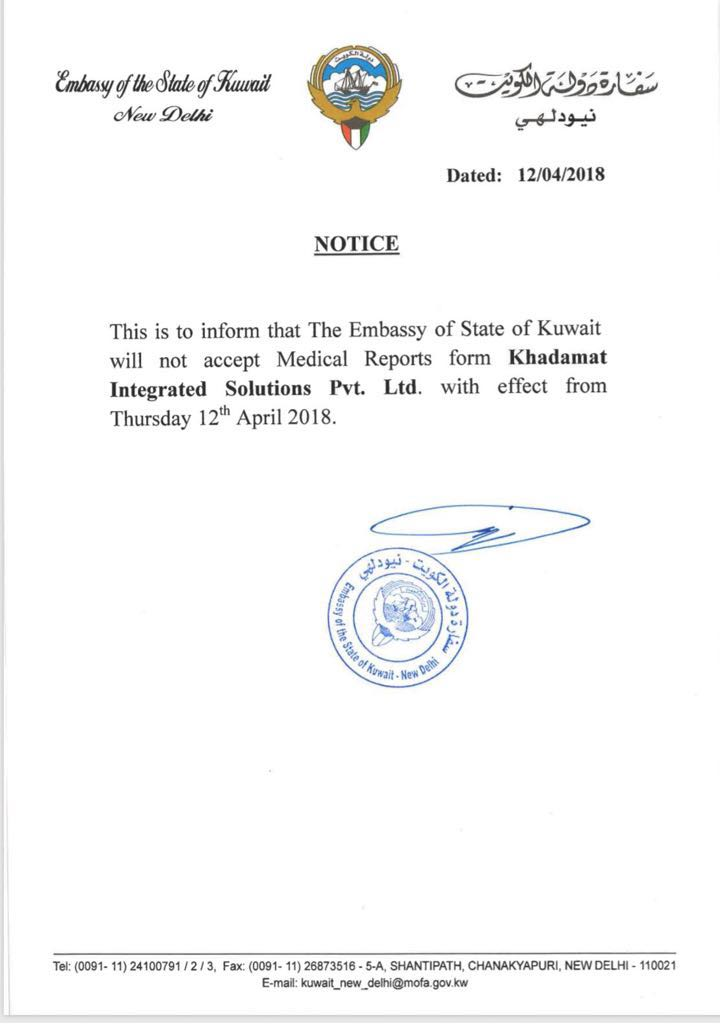 kuwaitembassy hashtag on Twitter