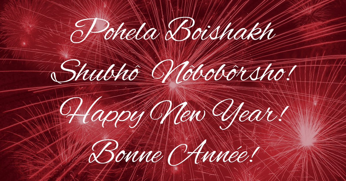 Mitzie hunter on twitter best wishes of pohela boishakh to the mitzie hunter on twitter best wishes of pohela boishakh to the bengali community in scarbto and ontario happynewyear and have a great celebration m4hsunfo