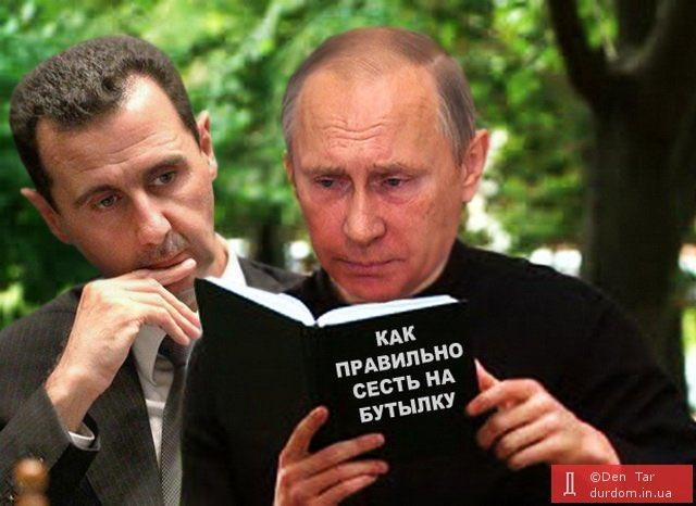 """Режиму Асада та його """"покровителям"""" доведеться заплатити, якщо вони знову використають хімічну зброю, - віце-президент США Пенс - Цензор.НЕТ 9543"""