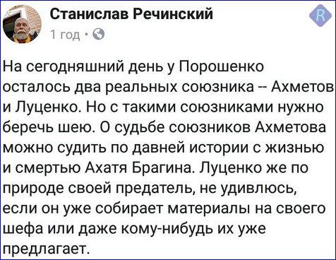 """Вночі стався вибух біля будівлі """"Київенерго"""" - Цензор.НЕТ 8366"""