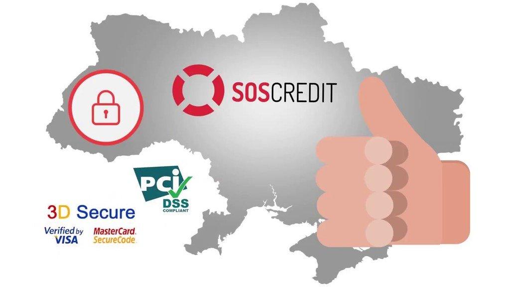 Кредит онлайн от 18 лет украина