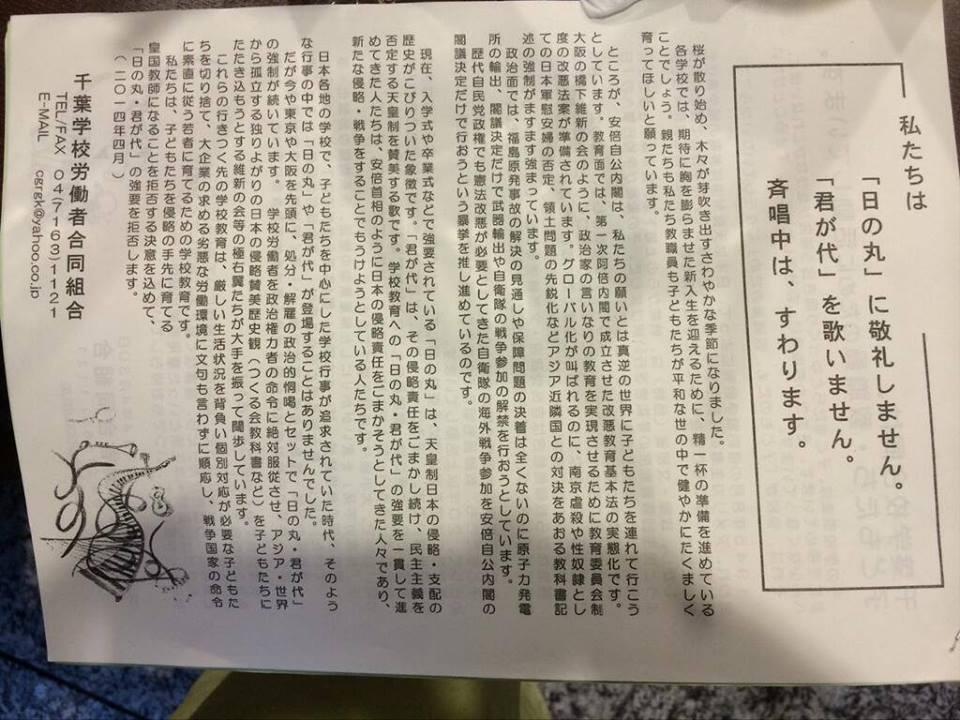 このような不埒者を、学校にいさせてはならない。 このような不埒者に、教員免許を付与してはならない。 このような不埒者を、日本国民が法で保護する必要はない。