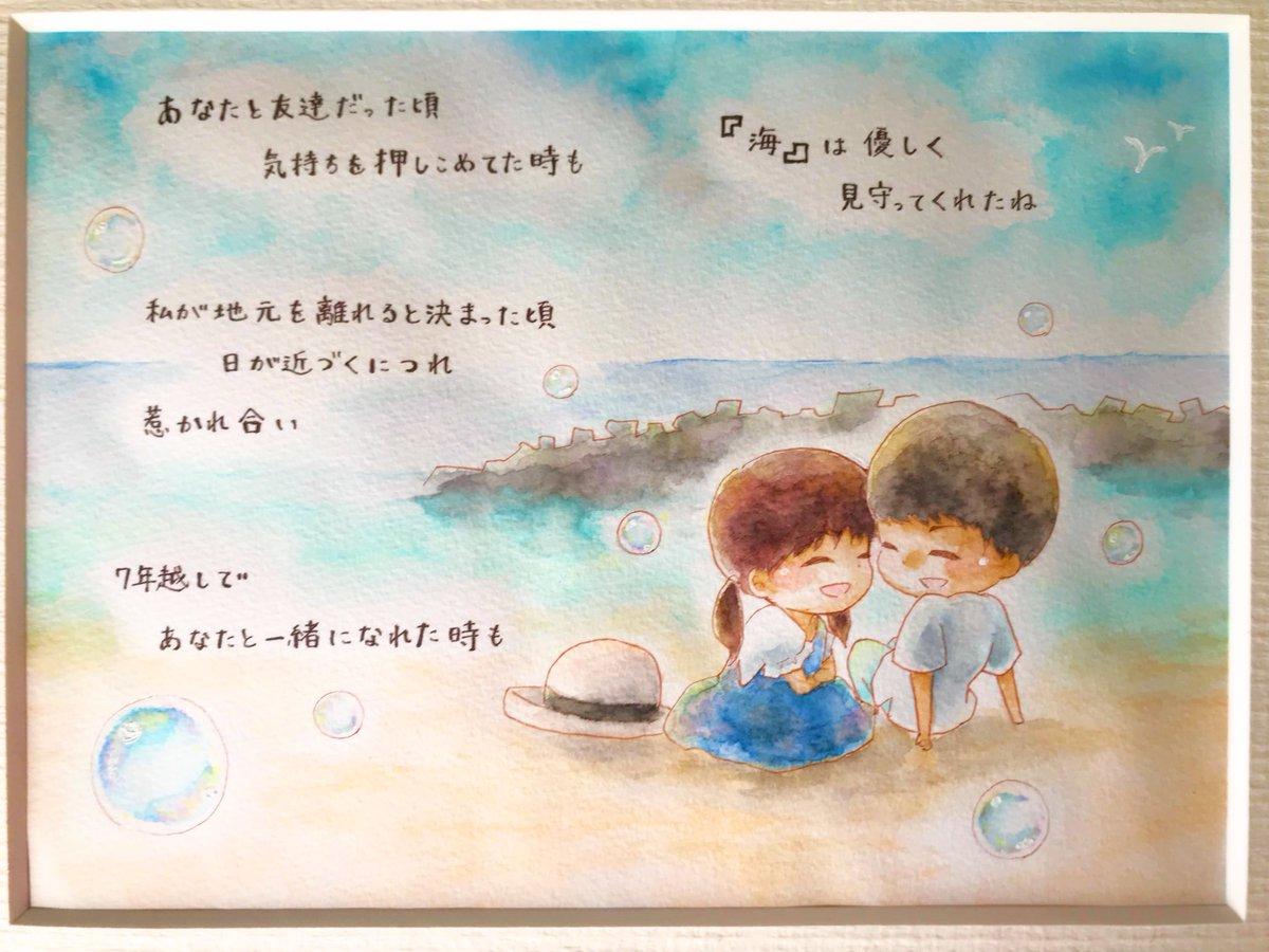 "namida.r on twitter: ""7年越しのカップル(*´꒳`*) ご依頼にて🍀 #似顔絵"
