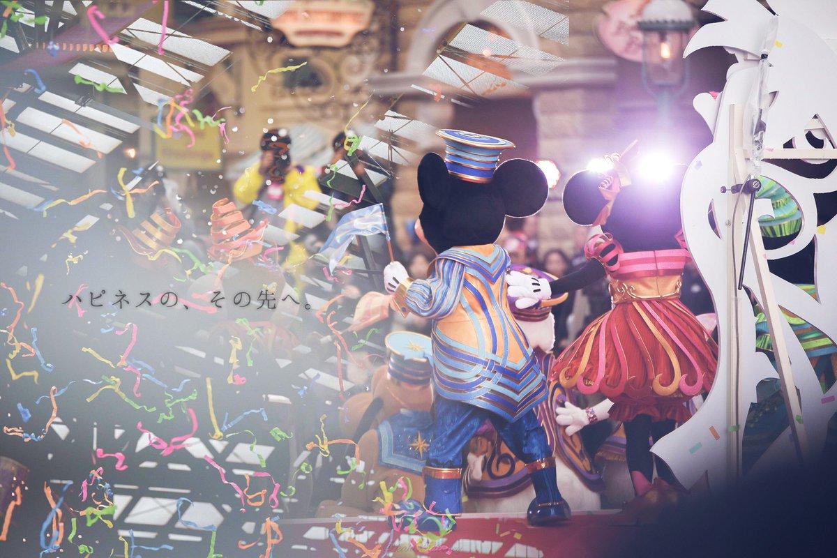ハピネスの、その先へ!  #東京ディズニーリゾート35周年 おめでとう!