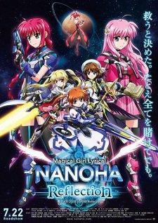 Mahou Shoujo Lyrical Nanoha: Reflection (2018)