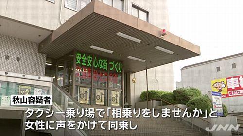 小学校 荏田