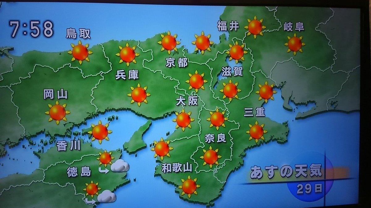 nhk天気予報 hashtag on Twitter