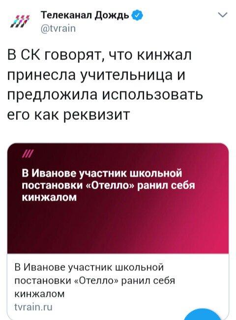 США закликають владу Вірменії та протестувальників провести чесні переговори, - Держдеп - Цензор.НЕТ 2210