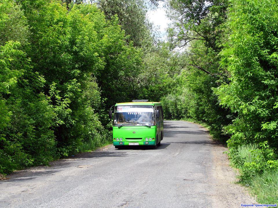Расписание автобусов ярославль