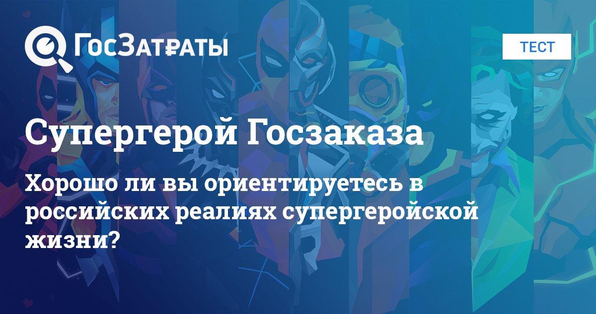 Пройти тест по русскому языку 5 класс на оценку