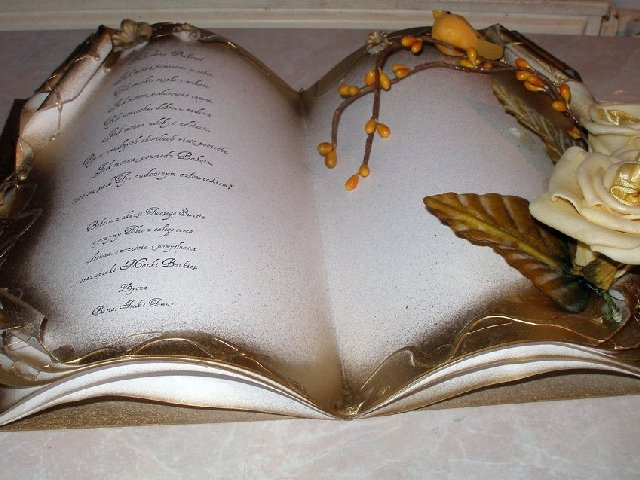 Мерцающие, открытка в виде книги как делать