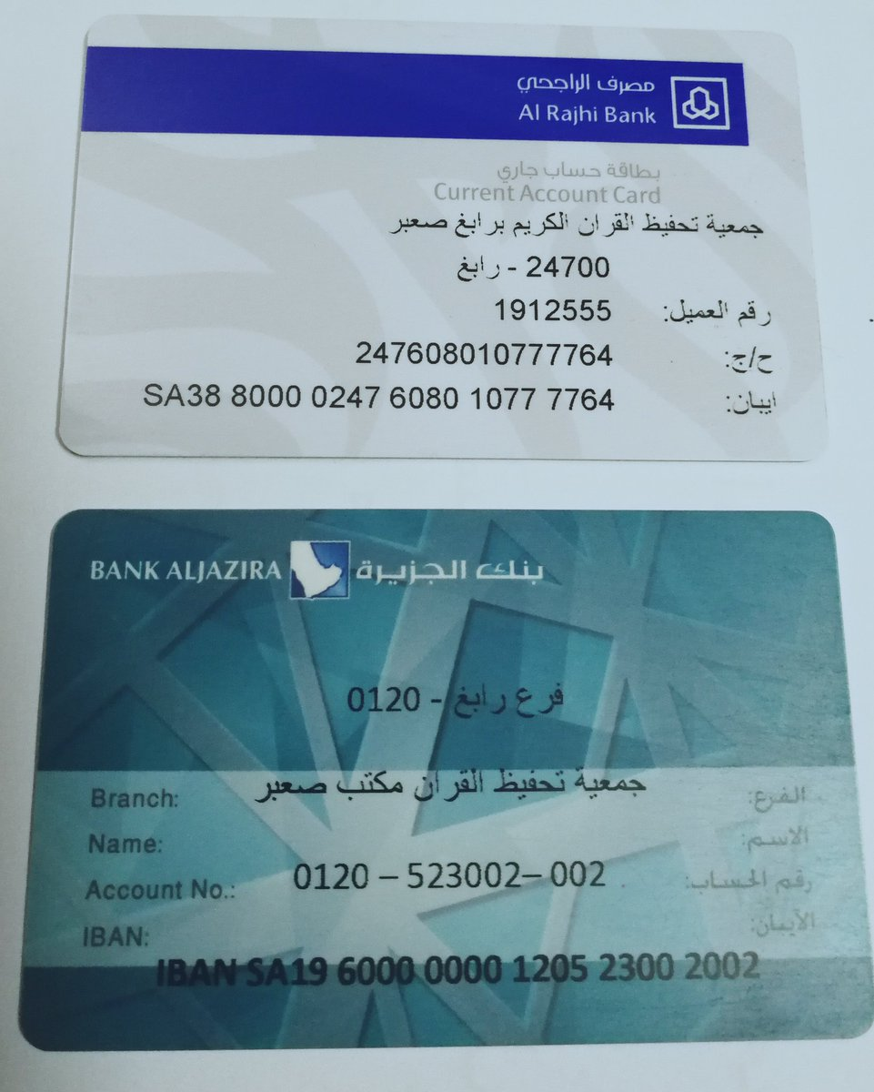Shaik Hamed Shaikhamed19 Twitter