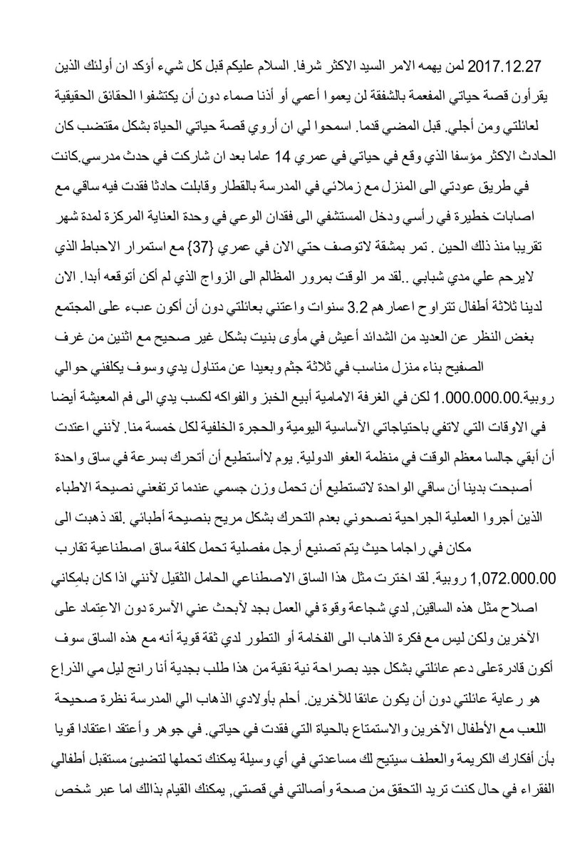 قروب فزاع on Twitter: