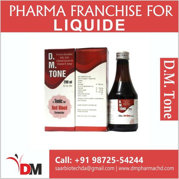 DM Pharma Marketing Pvt Ltd  on Twitter: