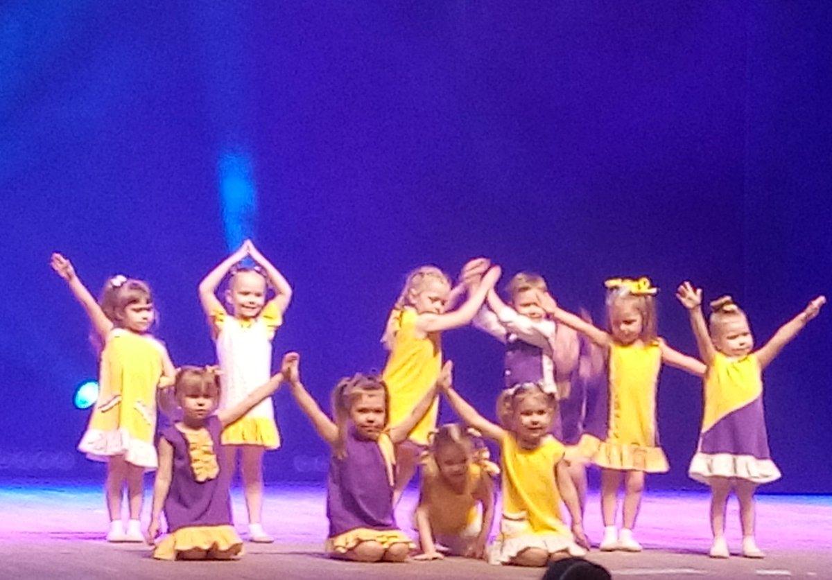 Поздравление ансамбля хореографического с юбилеем