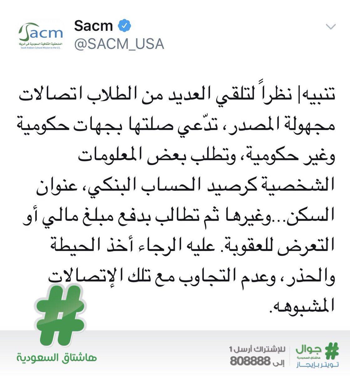 معا ضد محمد العيسى Talalahmadxxx Twitter 10