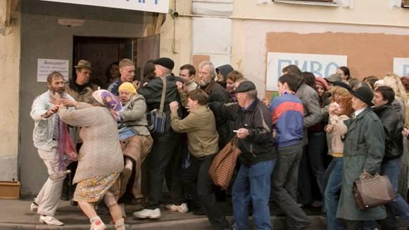 Чергова партія російських найманців прибула на Донбас, - ГУР - Цензор.НЕТ 6982