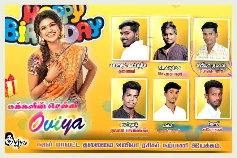 Oviya Kumaran 143 On Twitter Happy Birthday My