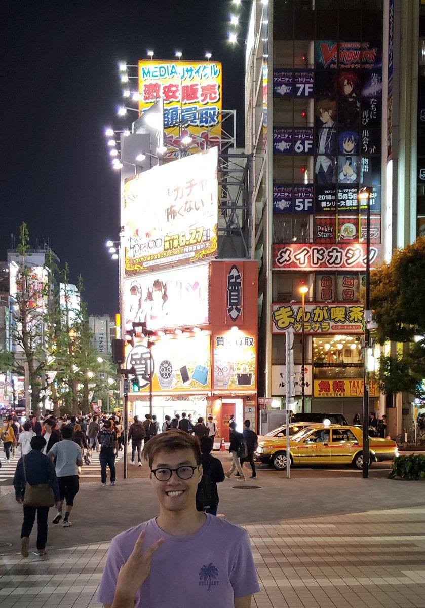 ❤️❤️ Japan