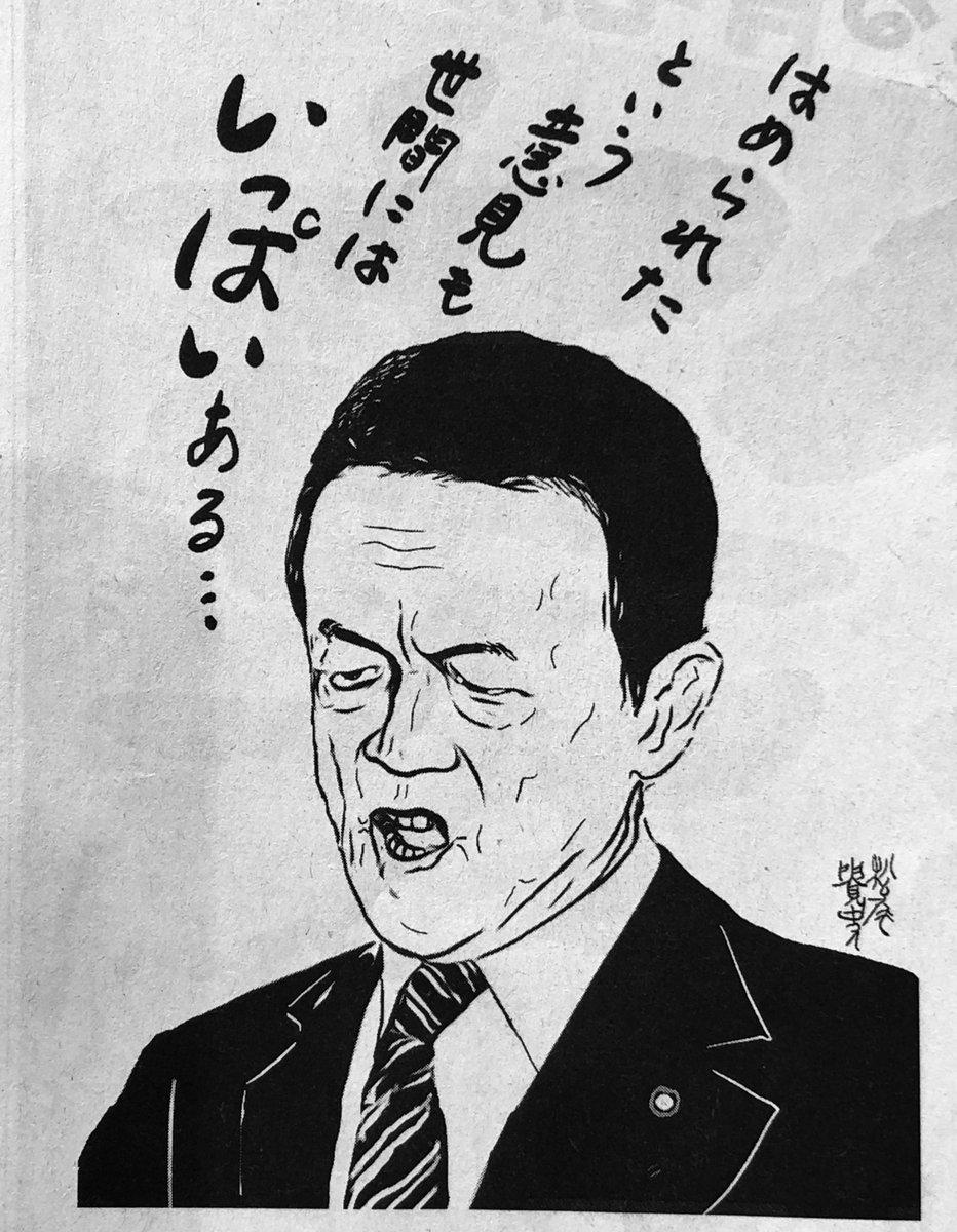 Media Tweets By カワルカエル At Changingfrog Twitter