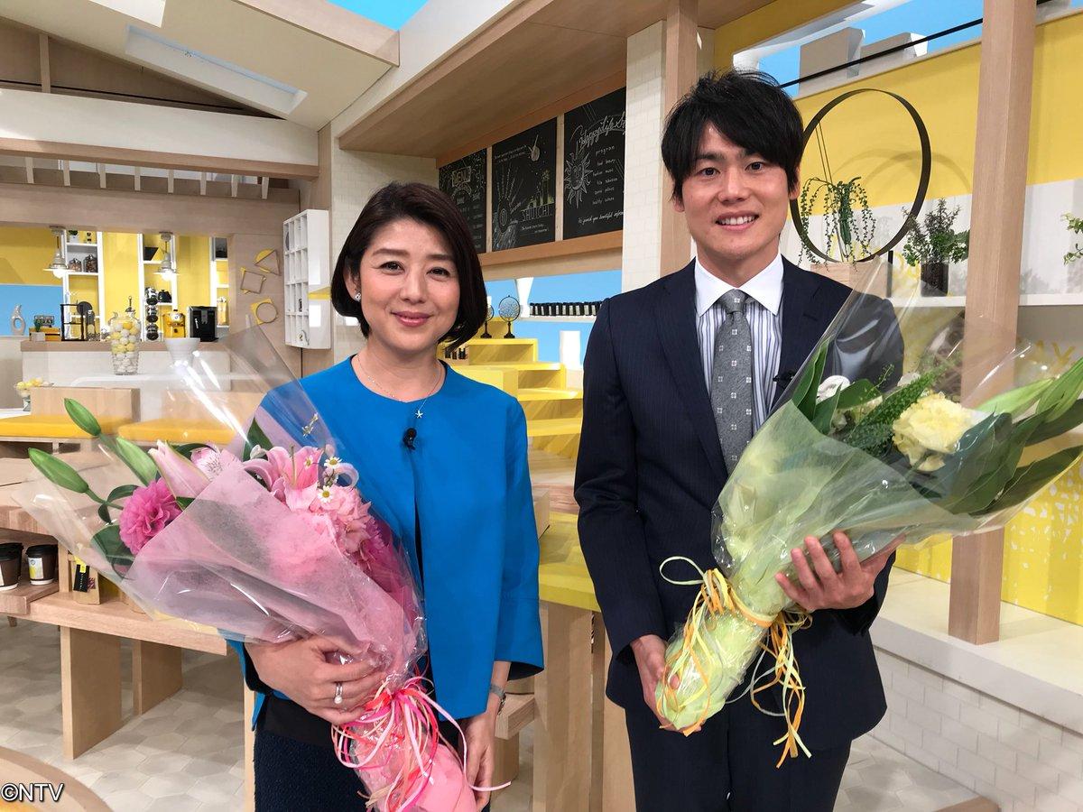 有働由美子  笛吹雅子  アイコラ 笛吹雅子キャスター(日本テレビ) - 日本テレビ