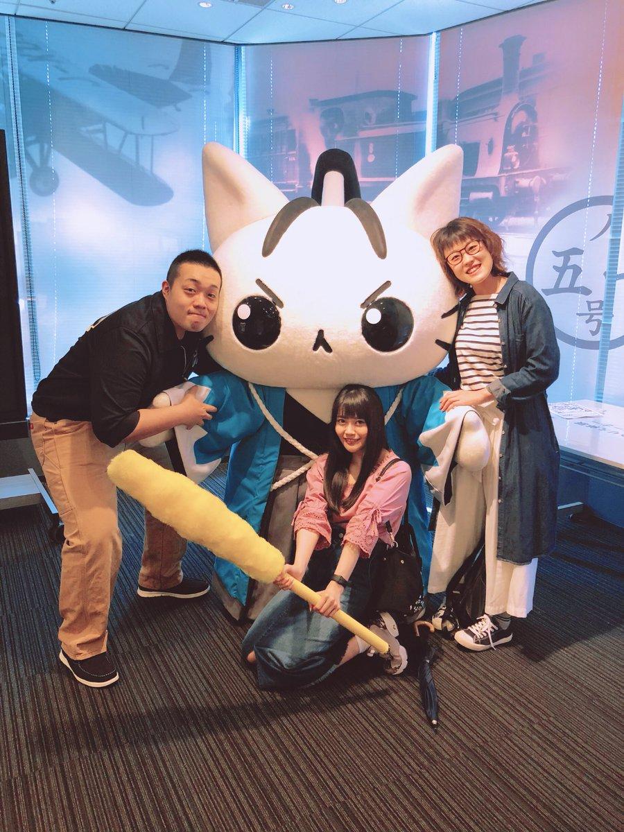 ねこねこの三谷翔子さんと木内太...