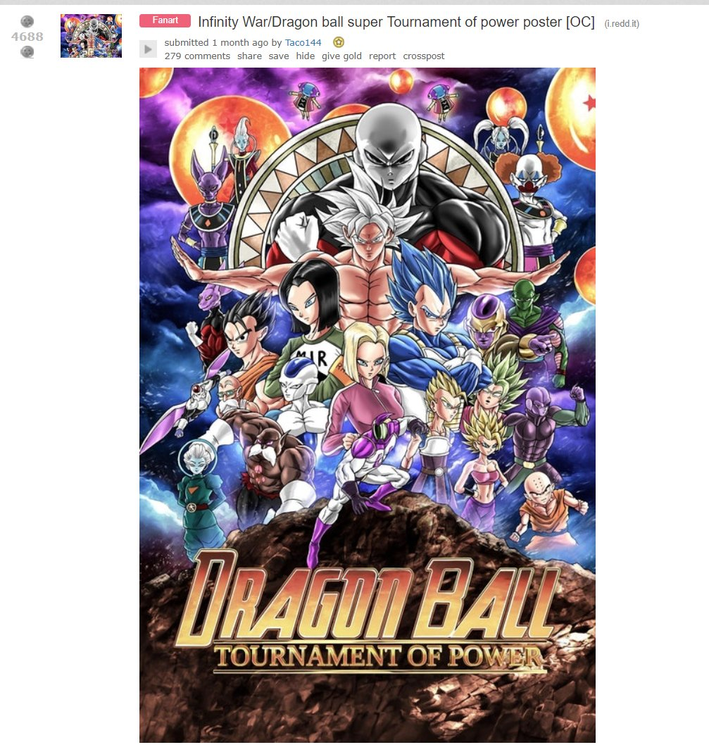 "Dragon Ball Manga Tournament Of Power: Owen M. Roe On Twitter: ""The Dragon Ball Poster Was Fanart"