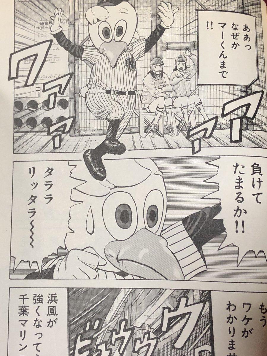 けんさん@多摩MRNS on Twitter: ...