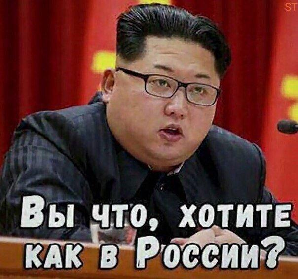 Встреча с Ким Чен Ыном состоится 12 июня в Сингапуре, - Трамп - Цензор.НЕТ 6424