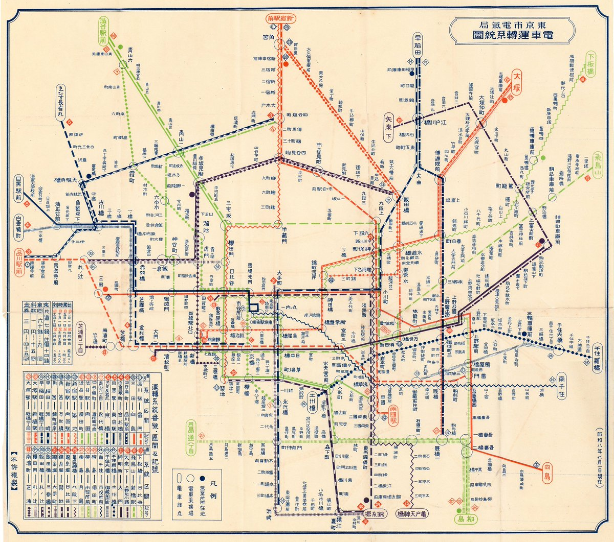 "PLせつな@ドワ على تويتر: ""東京市電気局 電車運転系統図(昭和7) 戦後 ..."