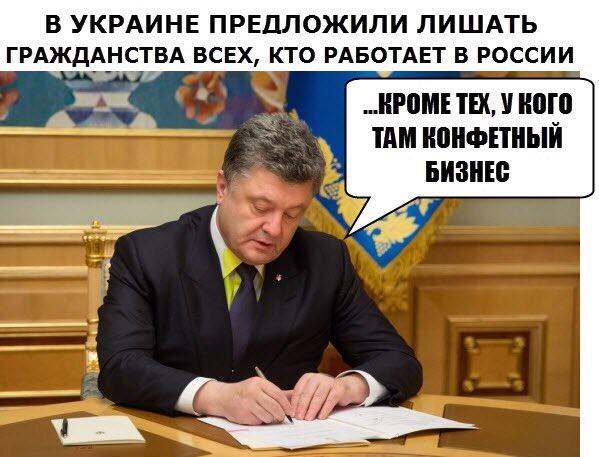 Полиция расследует факт подкупа избирателей на местных выборах в Одесской области - Цензор.НЕТ 8741