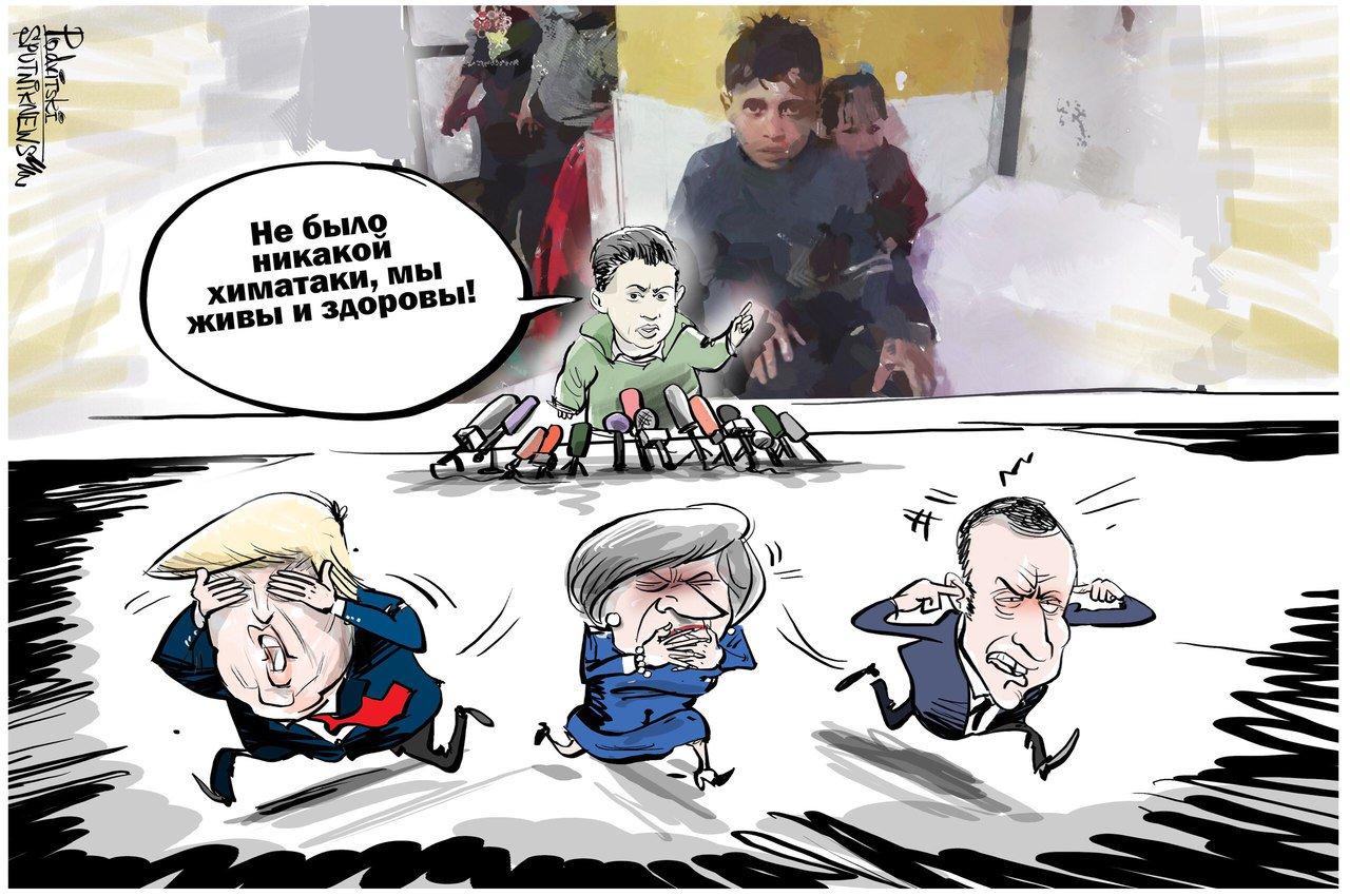 Россия представила СБ ООН доказательства фальсификации химатаки в Думе