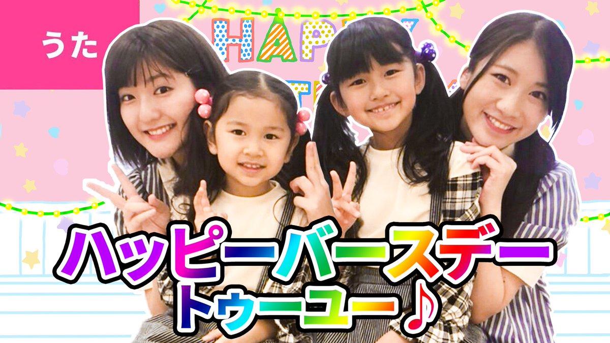 ひまわりチャンネル 最新動画