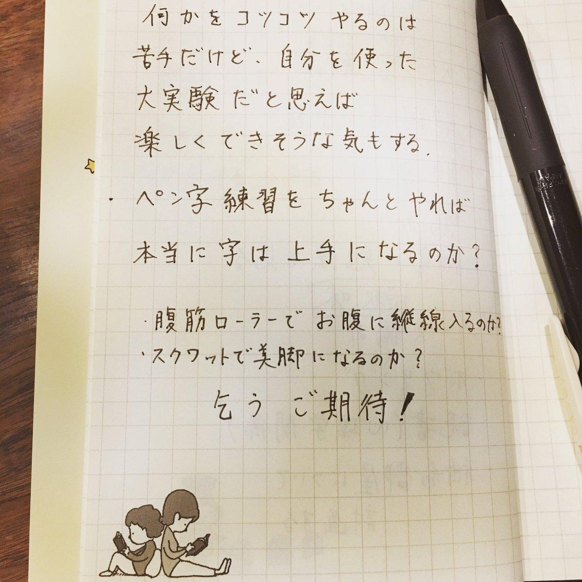 【イベント】ポプラ文庫10周年「あるかしら文庫 …