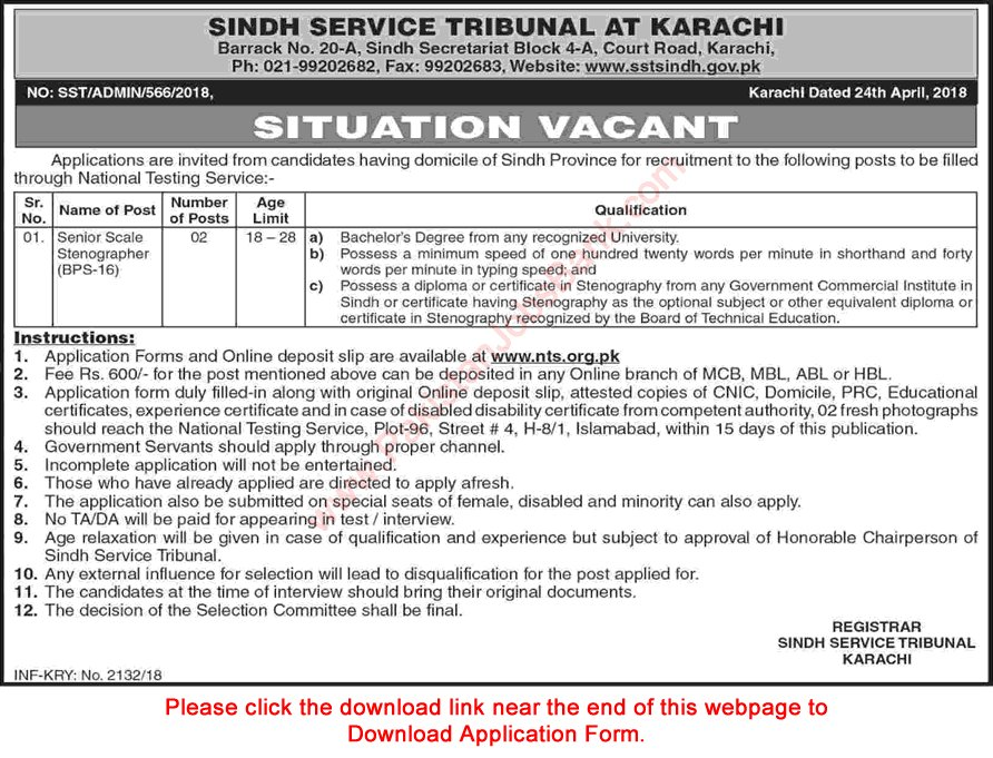 SindhService hashtag on Twitter