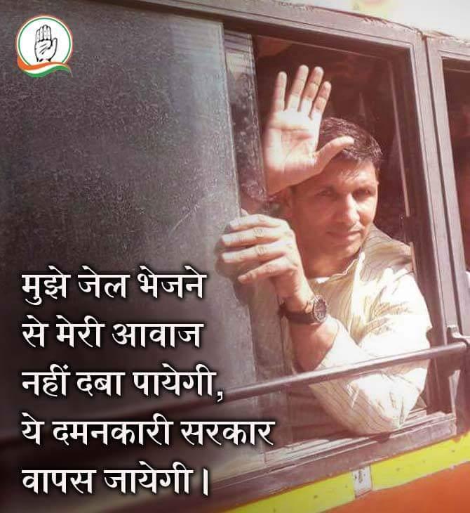 .@jitupatwari भैया को जेल भेजने से उनकी आवाज नहीं दबा पायेगी, ये दमनकारी सरकार वापस जायेगी..I… https://t.co/JwCID5K1wr