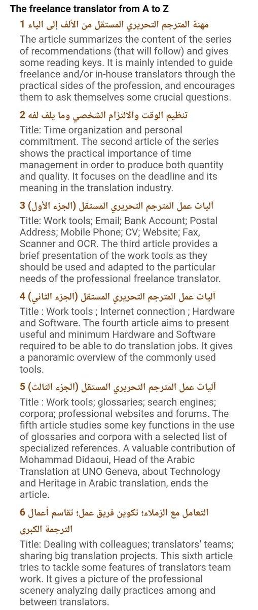Freelance Translators 🌐 (@freelancers_tr) | Twitter