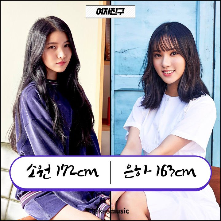 But Among Them Sowon And Eunha Height Difference Is Around 10cm Source Magazine Kakao Com Music _cm Pic Twitter Com Wwslsrg7p0