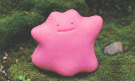 the best: ditto cards illustrated by yuka morii