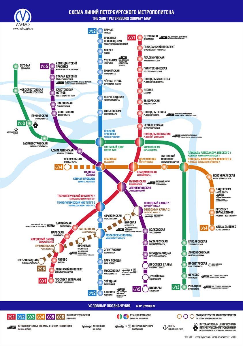 Карта метро / Схема метро / Москвы c расчетом времени