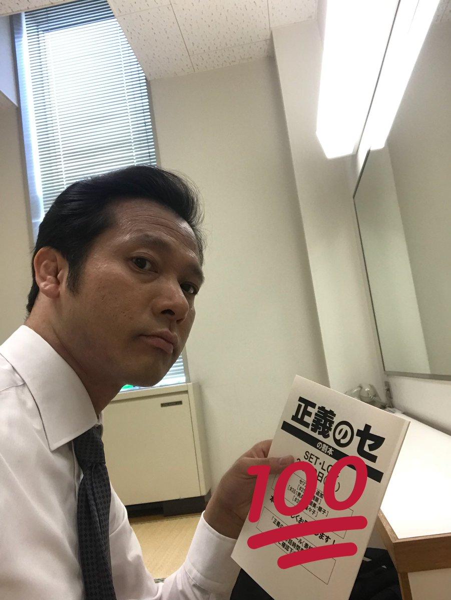 伊藤高史「未満警察ミッドナイトランナー」第6・9・最終話/近藤修平役 ...