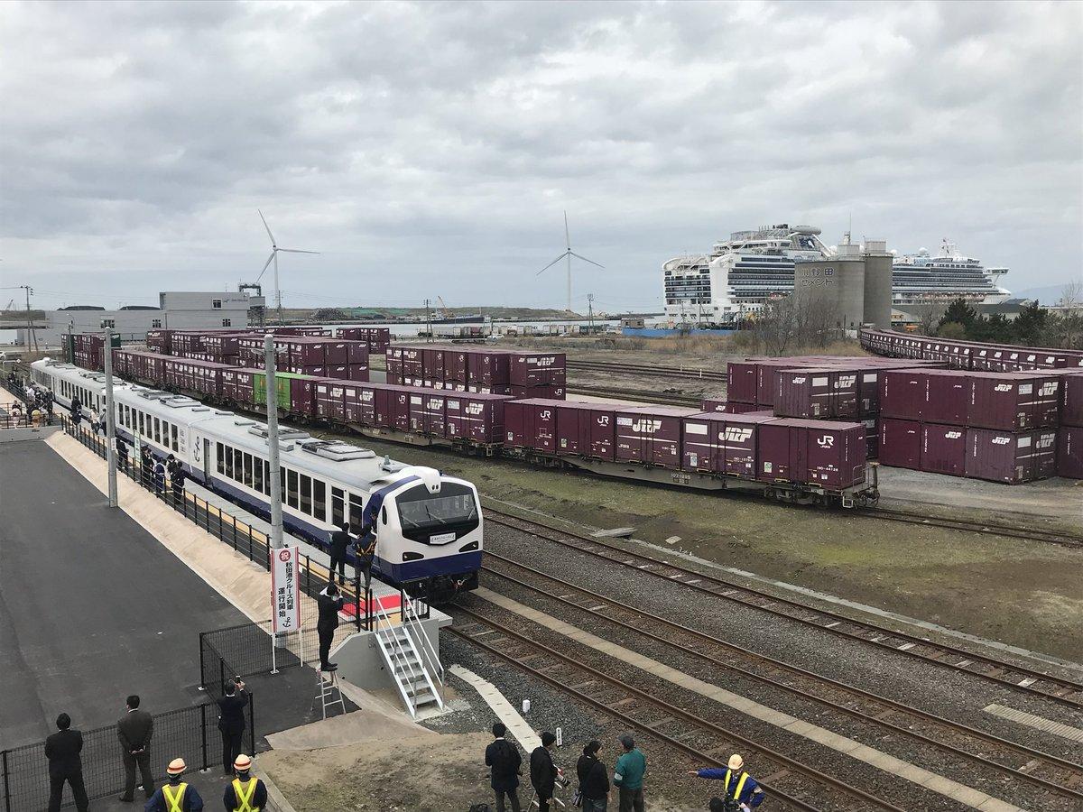 公式】マイナビニュース 鉄道 on...