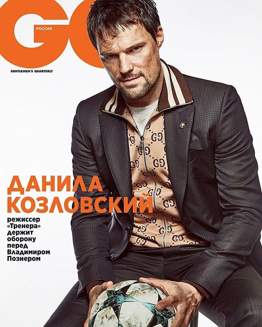 Gentleman quarterly
