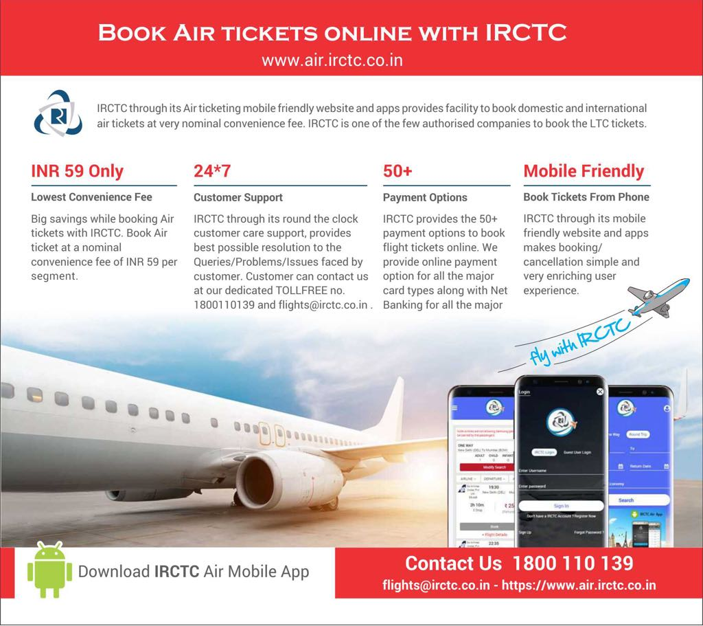 "Irctc on twitter: ""fly at unbelievable fares! Book your tickets."