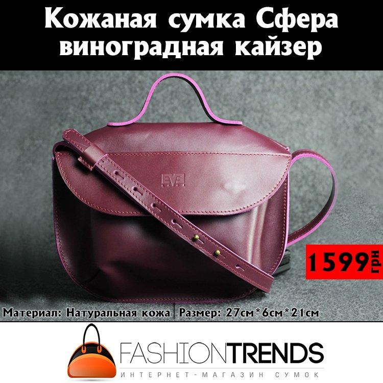 ca0dd76e6b15 Media Tweets by FashionTrends (@FashionTrendsUA) | Twitter